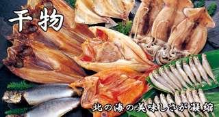 日本の世界に誇れる文化、技術