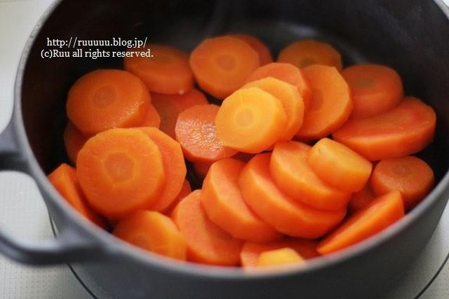 嫌いな野菜とその理由を述べよ!