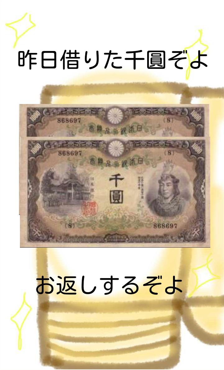 【妄想お絵描き】宝箱が現れた!