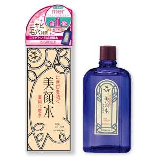 2000円以下の化粧水