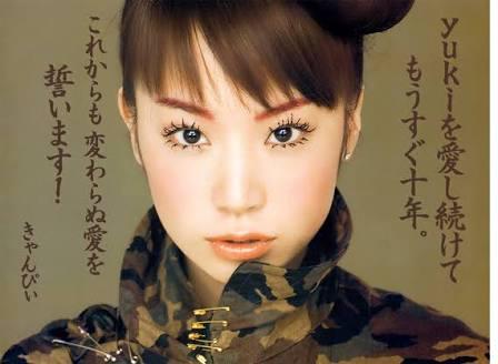 ドン小西 橋本環奈に「この手の無味無臭タイプがトップアイドルになる日本ってどうなのよ」