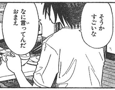 <ネタバレあり>映画「デスノート」シリーズを語るトピ