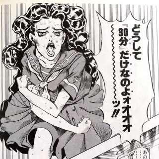 神木隆之介のおデコ解禁!実写『ジョジョの奇妙な冒険』康一&由花子ビジュアル公開!