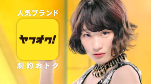 水曜日のカンパネラ・コムアイ、ドルチェ&ガッバーナのショーに日本人アーティストとして初出演!