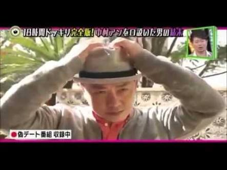 松本人志「1000万円トラブル」で後輩芸人・三又又三と絶縁