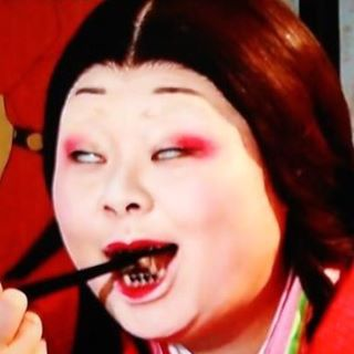 渡辺直美画像フォルダ