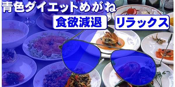 完全ブルーのラーメンが凄い! 青いラーメンが美味しすぎて大人気 / 吉法師