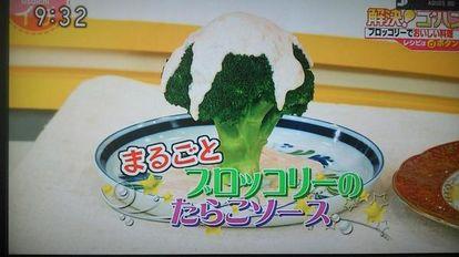 ブロッコリーのレシピや茎について