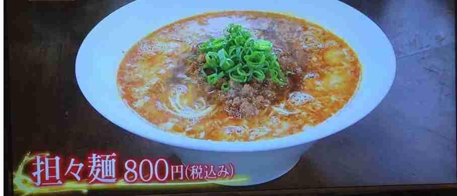 担々麺好きです