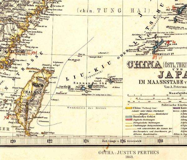 台湾「尖閣諸島は固有の領土」 日米安保適用に反論