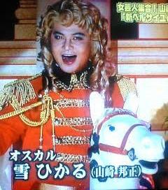 宝塚歌劇団に入団するとしたら、どのような芸名を付けますか?パート3