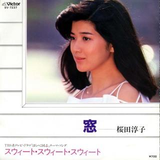和田アキ子、3年4カ月ぶりにステージに立つ桜田淳子を心配「声出るのかね」