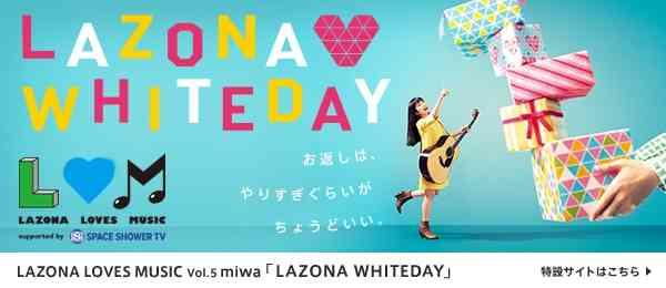 「あざとい」とアンチ急増中、miwaの業界評――「坂口健太郎のバーター」「社長がメロメロ」