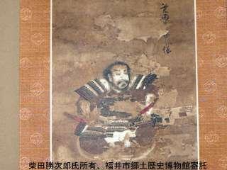 歴史上の人物の肖像画!