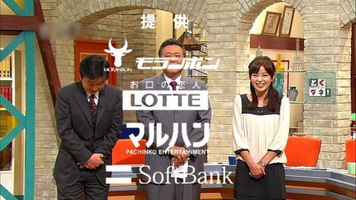 【テレビ】 イチローのジョーク「韓国で頑張れ」の「韓国」の部分が不自然に隠されて報じられる