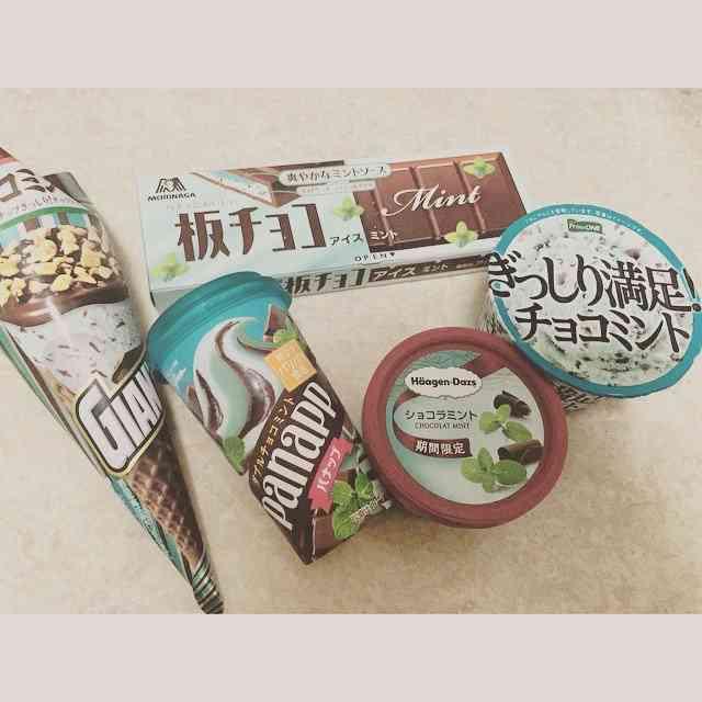 チョコミント好きな人!