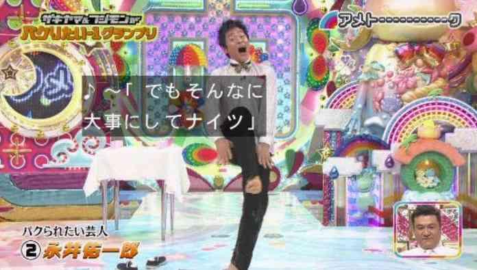 永井佑一郎の画像 p1_19