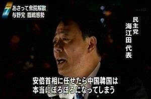 安倍首相夫人が名誉校長の神道小学校 なぜ、国有地は「ただ同然」になったのか