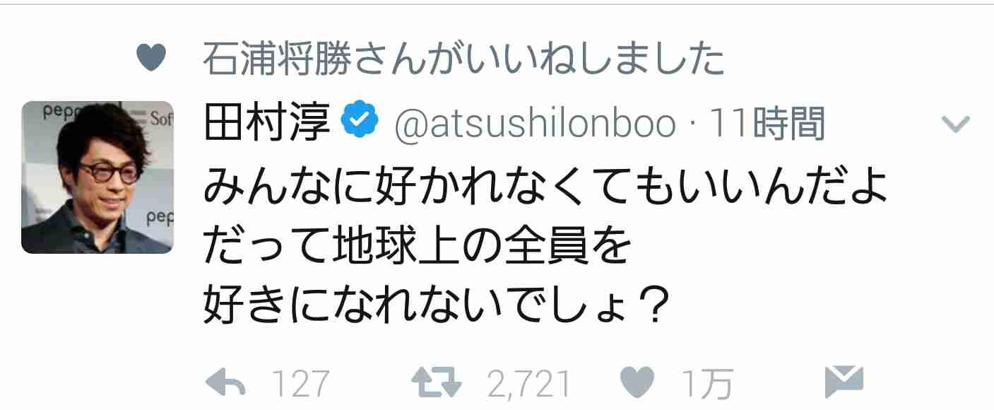 川口春奈、ネットの声気にし「携帯を離せない」