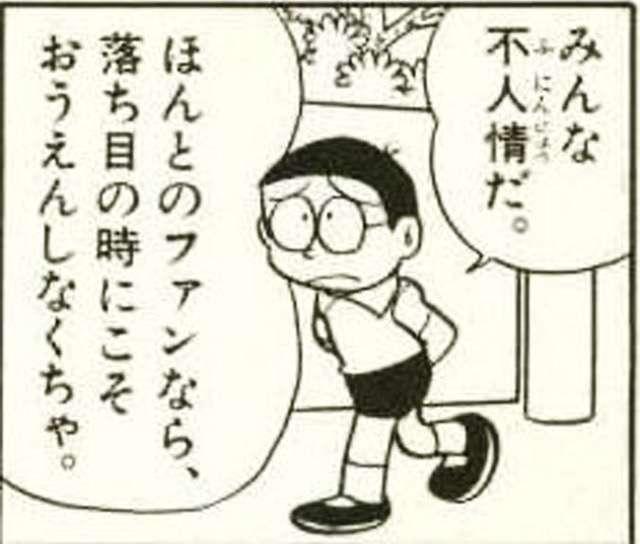 おすすめの少年漫画