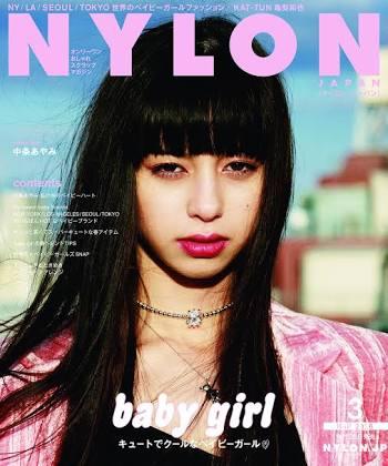 今月雑誌買った人、何の雑誌買いました?