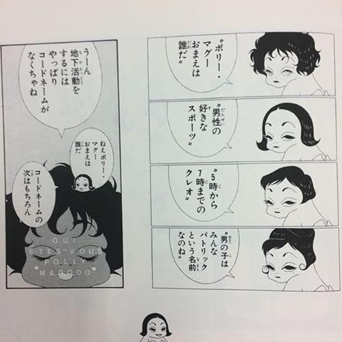 オシャレな漫画・アニメといえば?