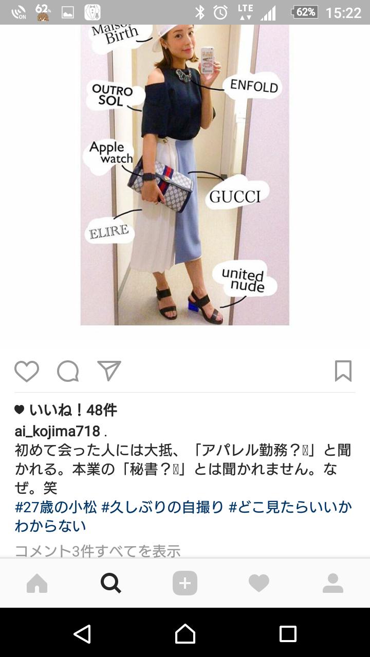 小島よしお、美人妻とのプリクラが話題「目(笑)」「奥さんかわいい」