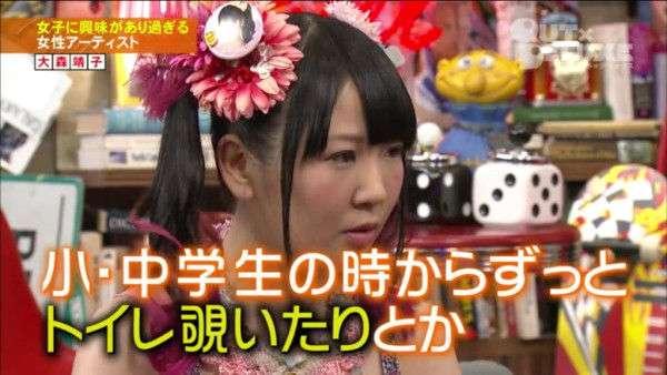 大森靖子の画像 p1_31
