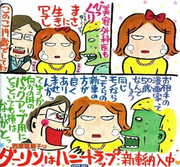 清水富美加 直近年収1000万超 「月給5万円」糾弾もブレーク後は急騰