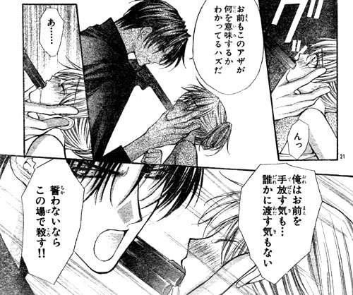 新條まゆの漫画が好き!