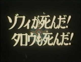 ドラマ・アニメなどで印象的な各話タイトル