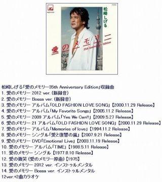 TM NETWORK 「Get Wild」だけを33曲収録したアルバム発売へ