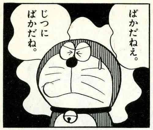 「マジョマジョ、終わったな…」魔法が抜けた新ビジュアルに嘆きの声 資生堂の思惑は?