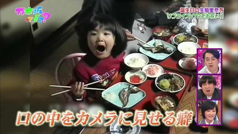 乃木坂46・生駒里奈、「肉体フェチなんです」 応援したくなるスーツ男子像を明かす