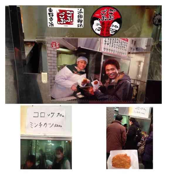 おすすめの美味しいお店(日本全国)