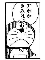 のび太になりきるトピ