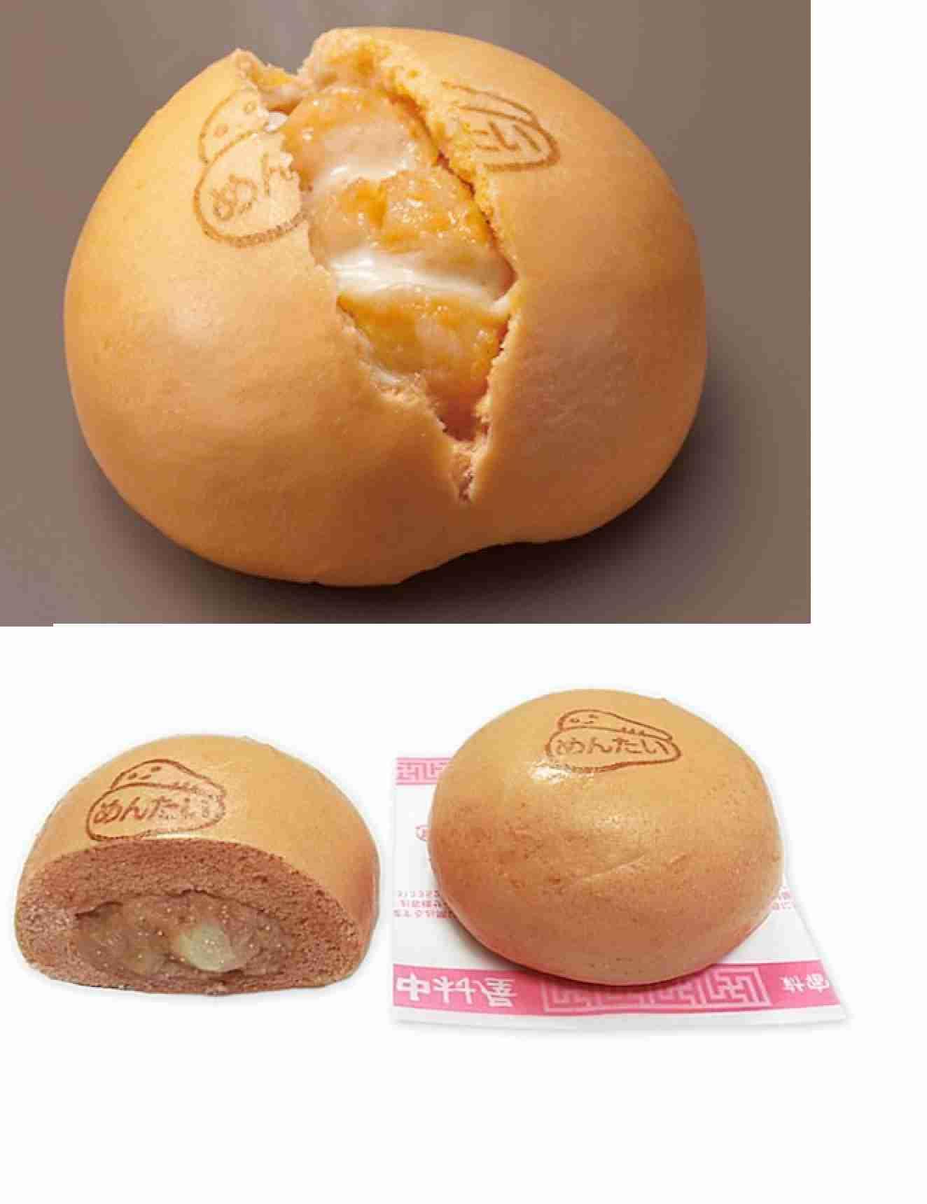 絶妙な味わい!セブンイレブンから「明太チーズポテトまん」新発売