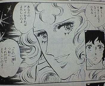 少女漫画の苦手なヒロイン