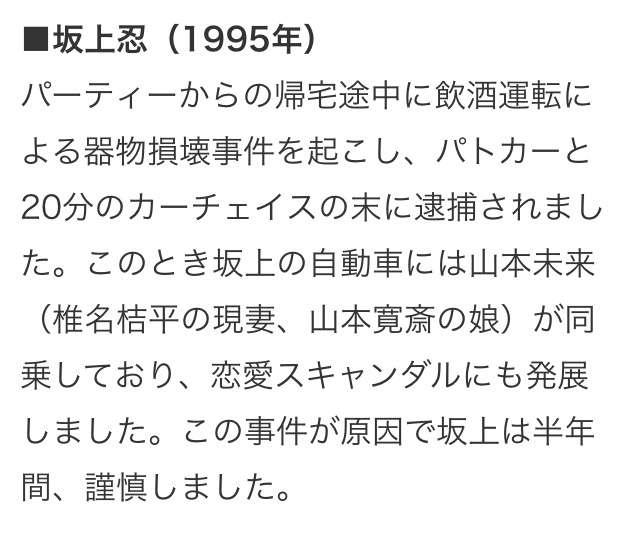 ブラマヨ吉田敬「働きすぎはバカ」発言で、坂上忍と対立!?