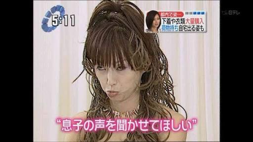 酒井法子、26年ぶりの誕生日イベント「のりピー、うれピー」