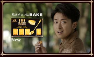 好きなチョコレートのCMの画像を貼ろう!