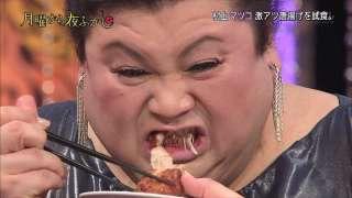 亀梨和也&山下智久が「修二と彰」以来12年ぶりユニット結成 再びドラマと連動