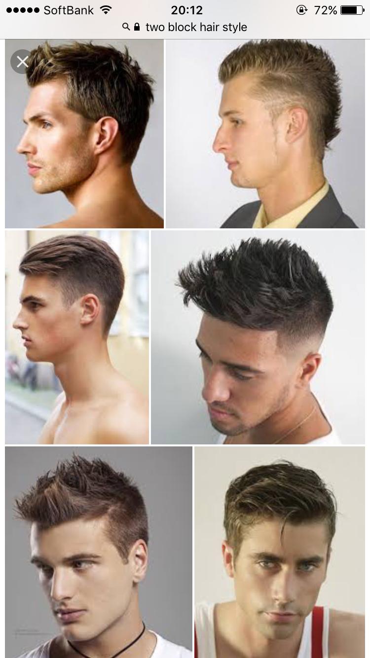 ツーブロックヘア寵愛する人、おいで!