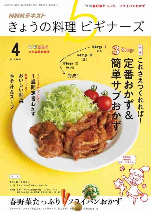 おすすめのレシピ本