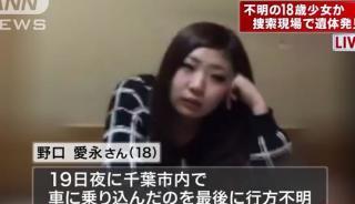 【千葉18歳女性生き埋め】 殺害共犯者が千葉地裁で証言 「本当に殺すとは思わなかった」