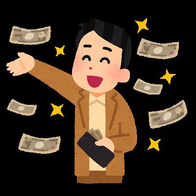 味の素 残業削減に伴い基本給1万円引き上げへ