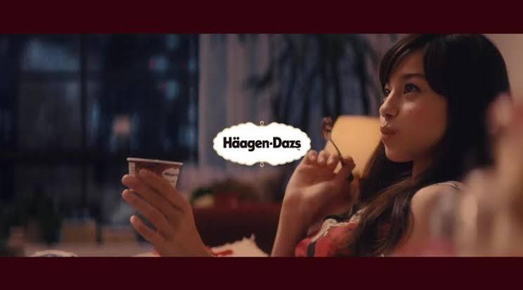 ハーゲンダッツ「華もち」ついに2/28発売!新作「ごま胡桃」を食べてみた