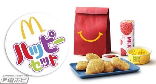 マクドナルド新商品に「しょうが焼きバーガー」 打ち切り「バベポ」と入れ替わり