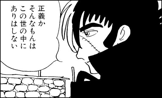 色気のあるアニメキャラ