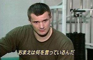 反撃「石原慎太郎」インタビュー 移転問題に